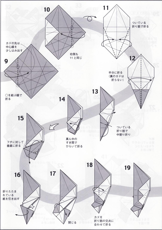 Оригами овца2