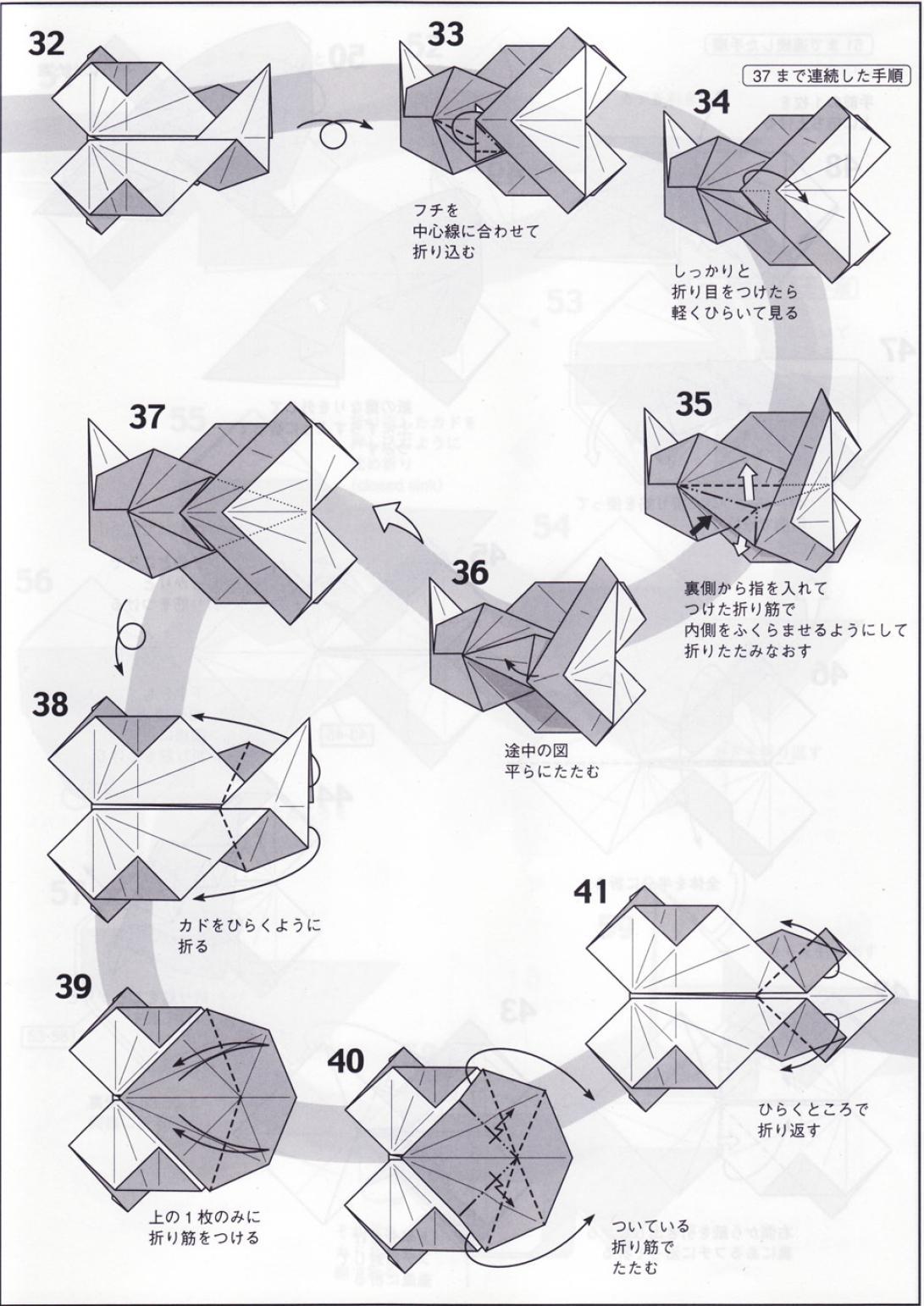 Оригами овца4