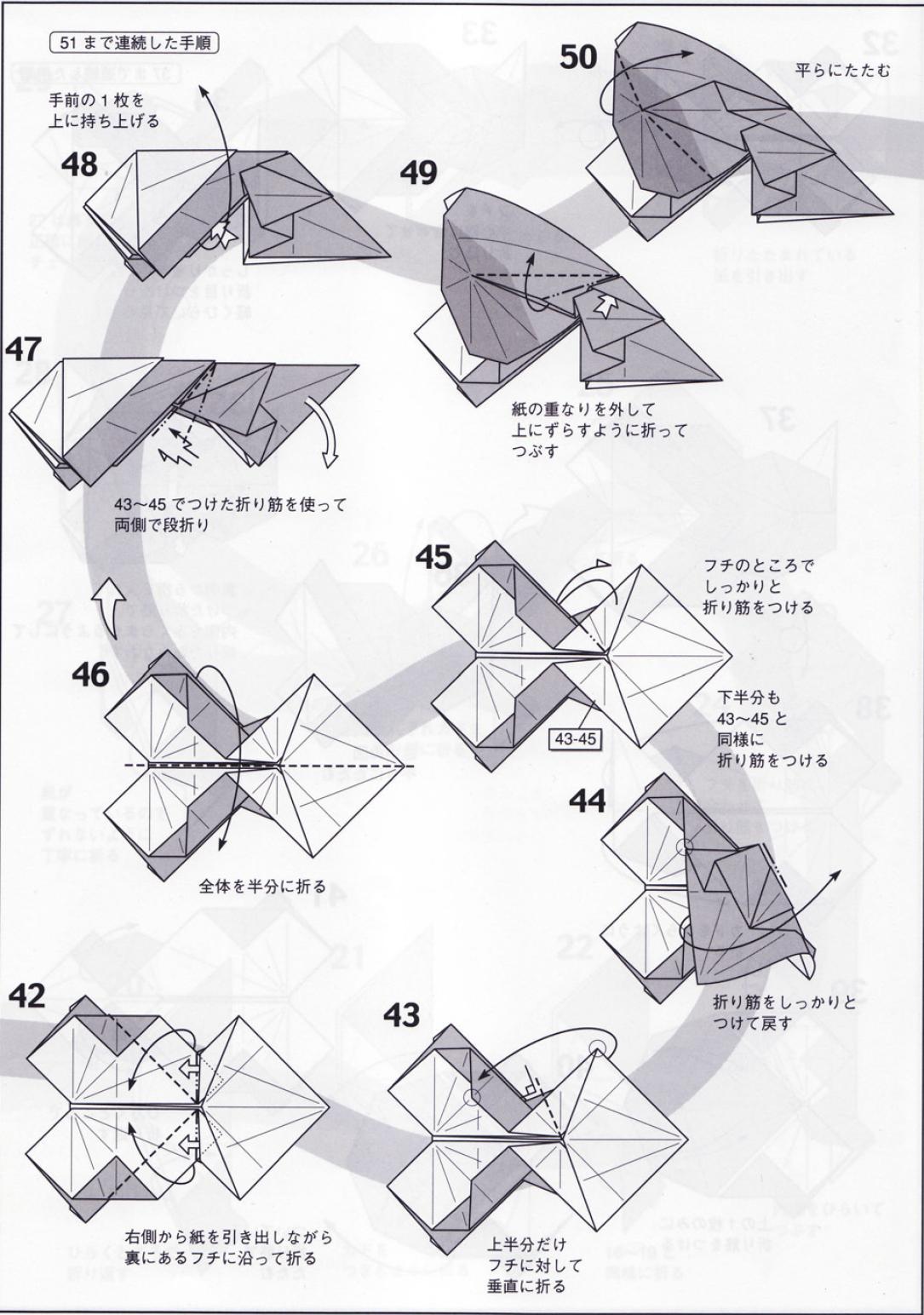 Оригами овца5