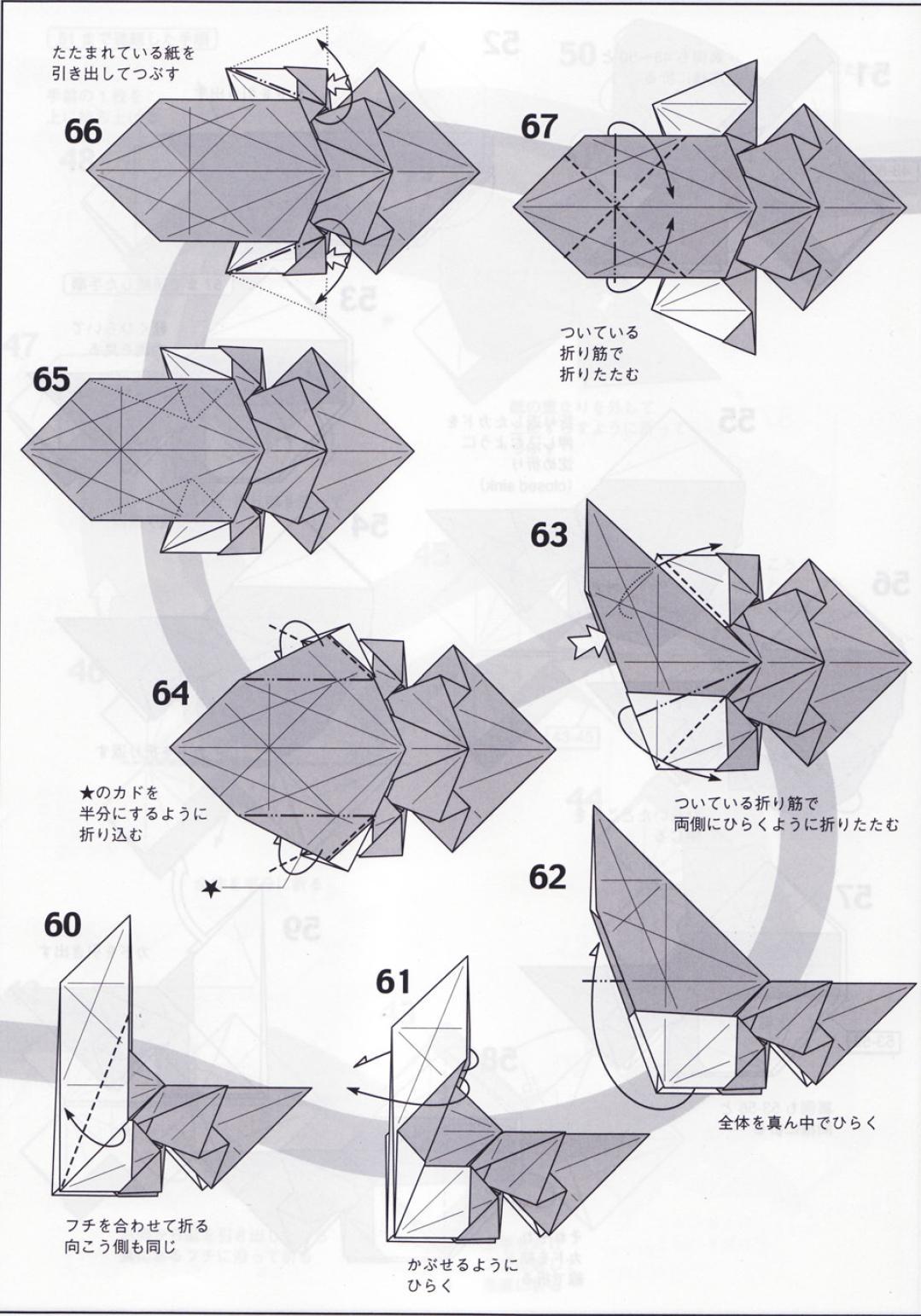 Оригами овца7