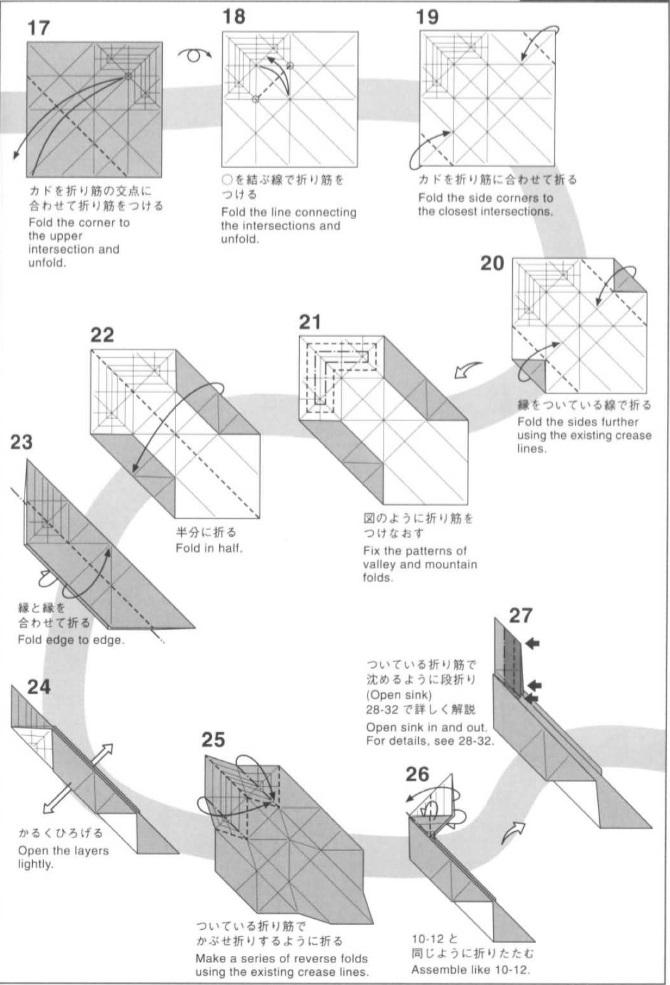 Целофиз оригами 2