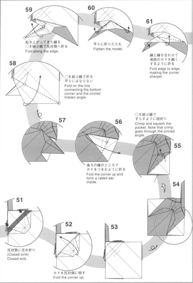 Целофиз оригами 5