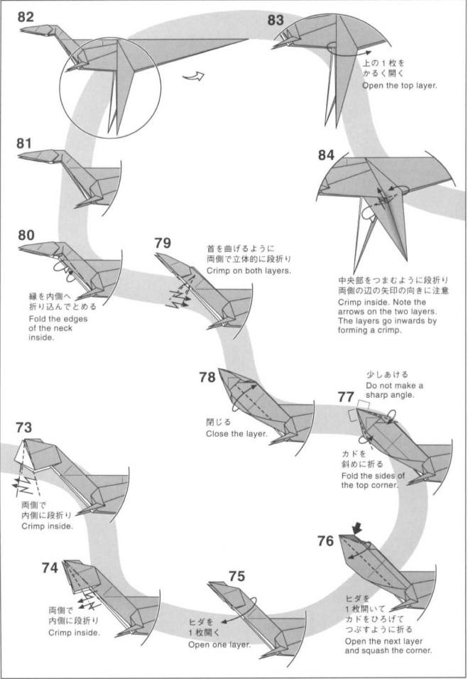 Целофиз оригами 7
