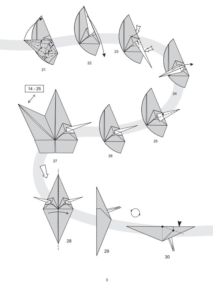 баклан оригами3