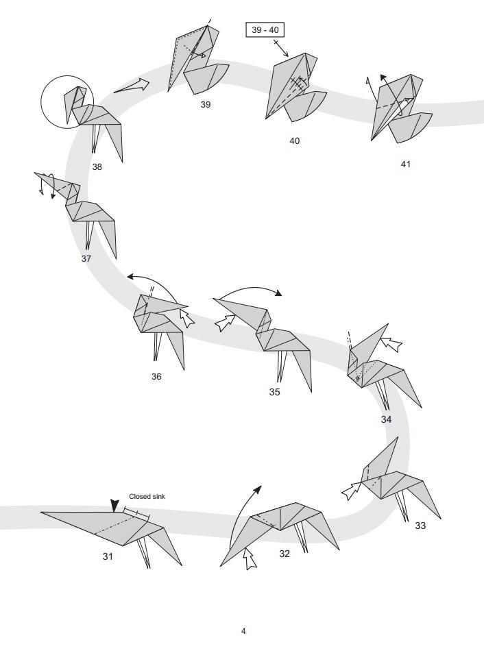 баклан оригами4