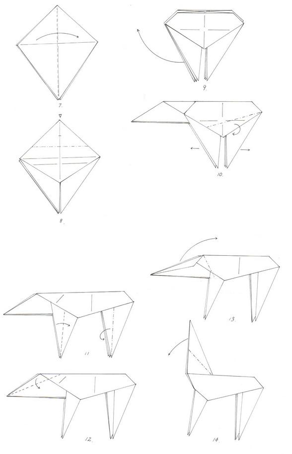 борзая оригами 2