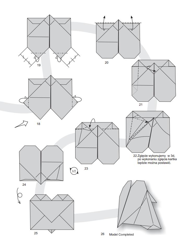 валентинка оригами 3