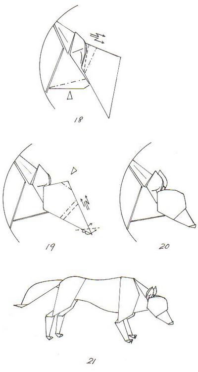 волк оригами 3