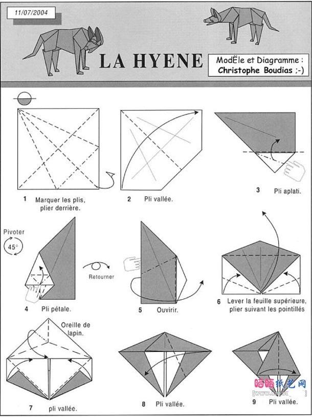 Схема волка из бумаги