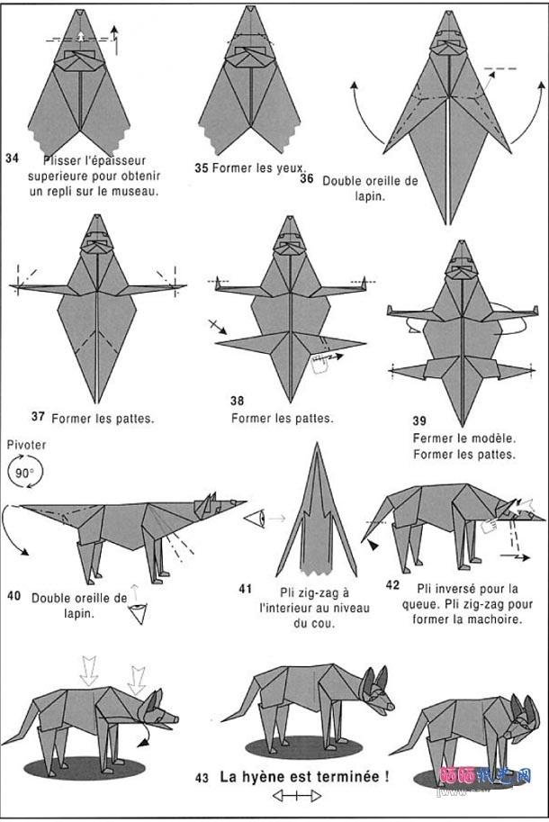 Как сделать волка из оригами