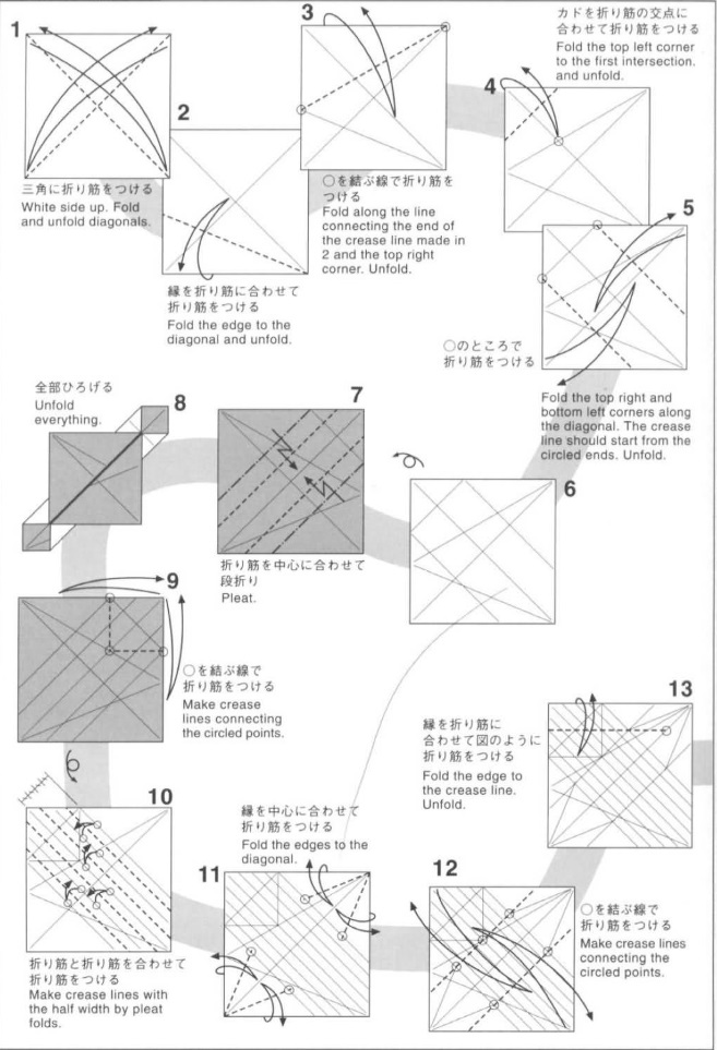дракон2 оригами 1