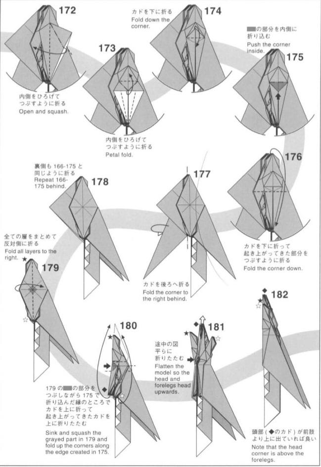 дракон2 оригами 15
