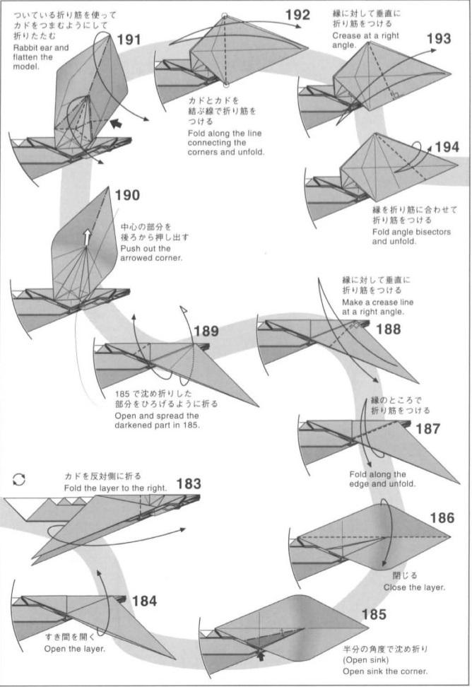 дракон2 оригами 16