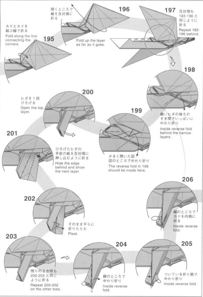 дракон2 оригами 17