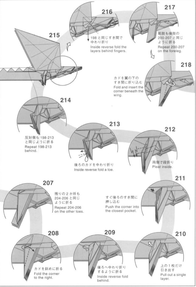 дракон2 оригами 18