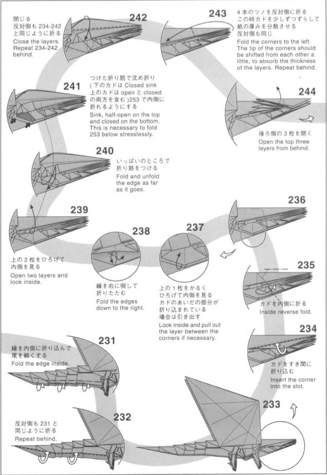 дракон2 оригами 20