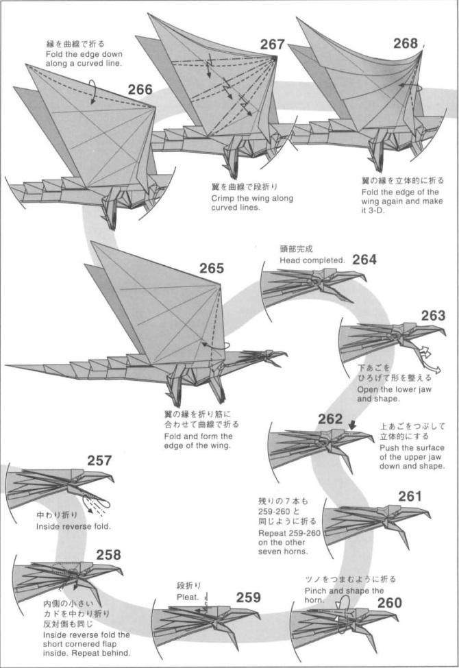 дракон2 оригами 22
