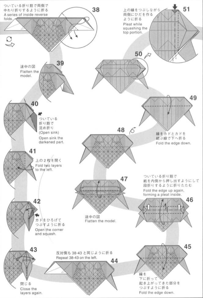 дракон2 оригами 4