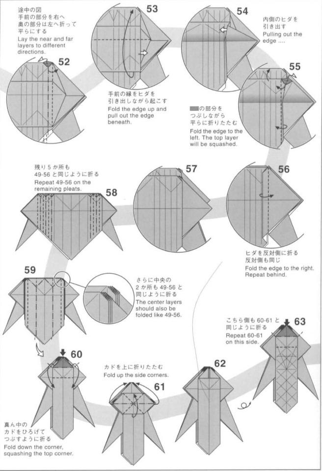 дракон2 оригами 5