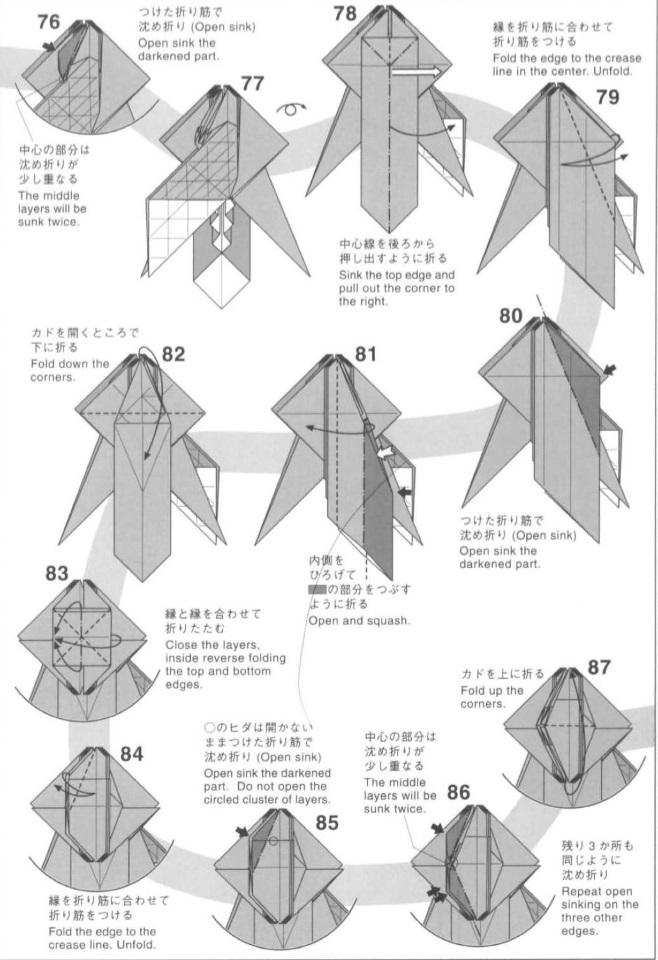 дракон2 оригами 7