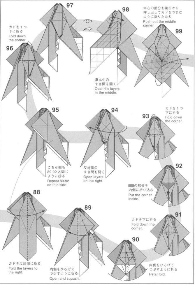 дракон2 оригами 8