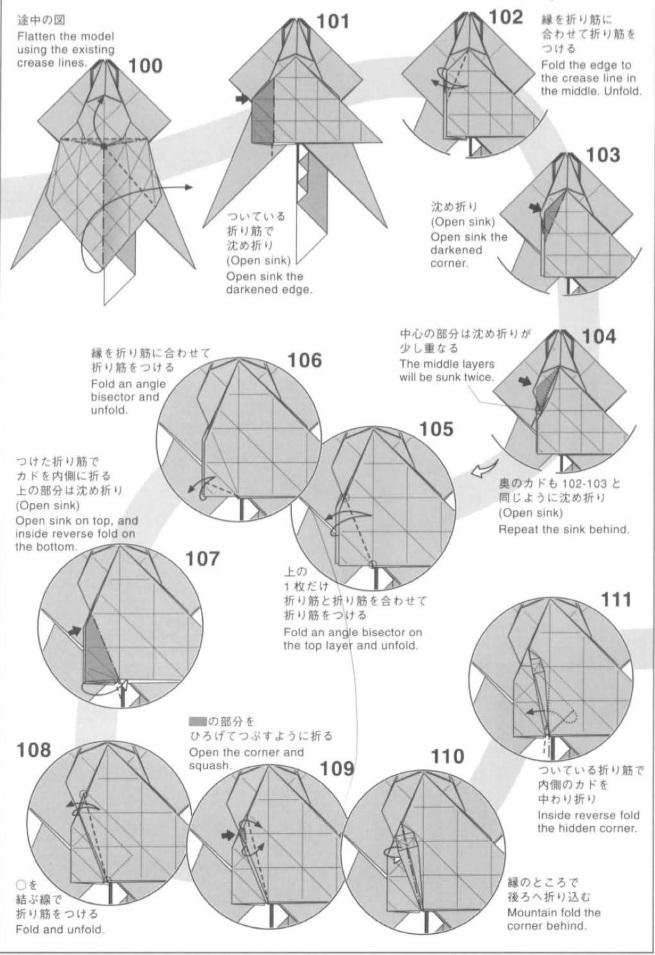 дракон2 оригами 9