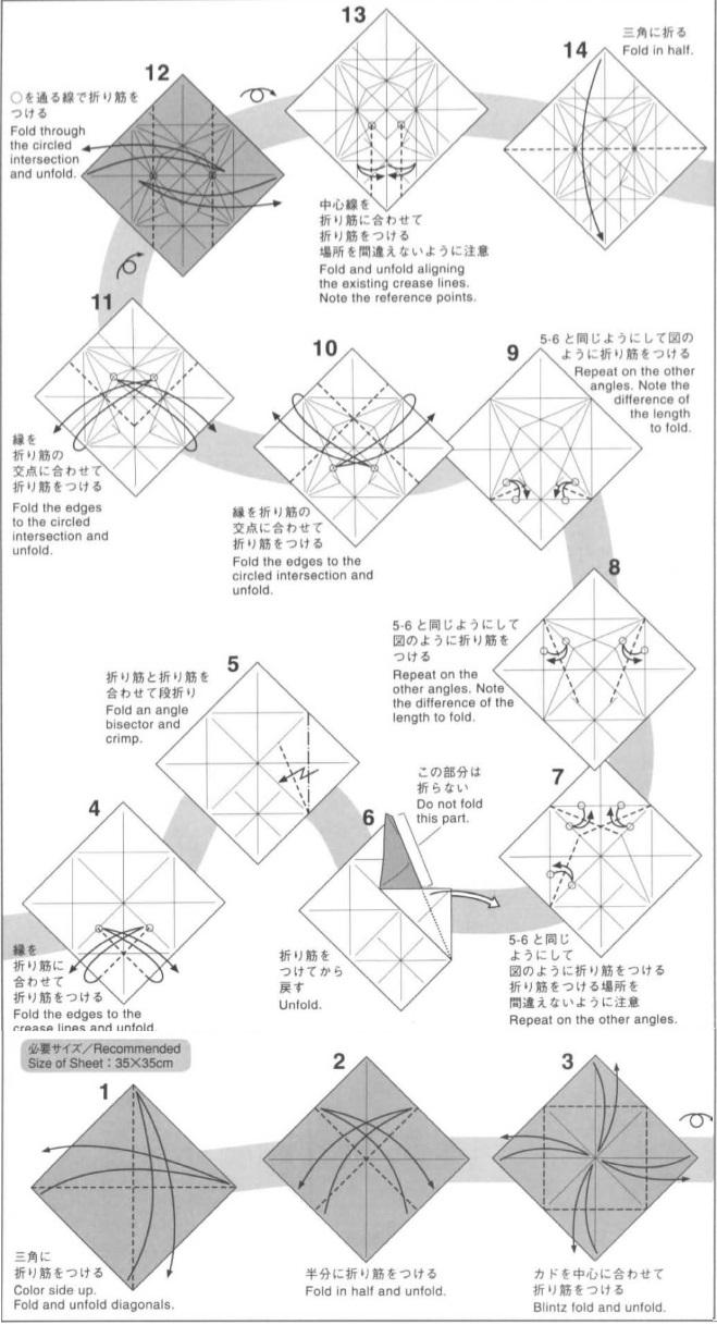 жук-геркулес оригами 1