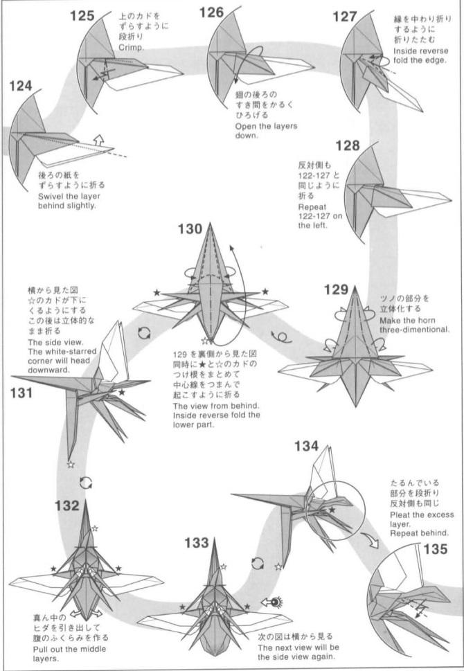 жук-геркулес оригами 10