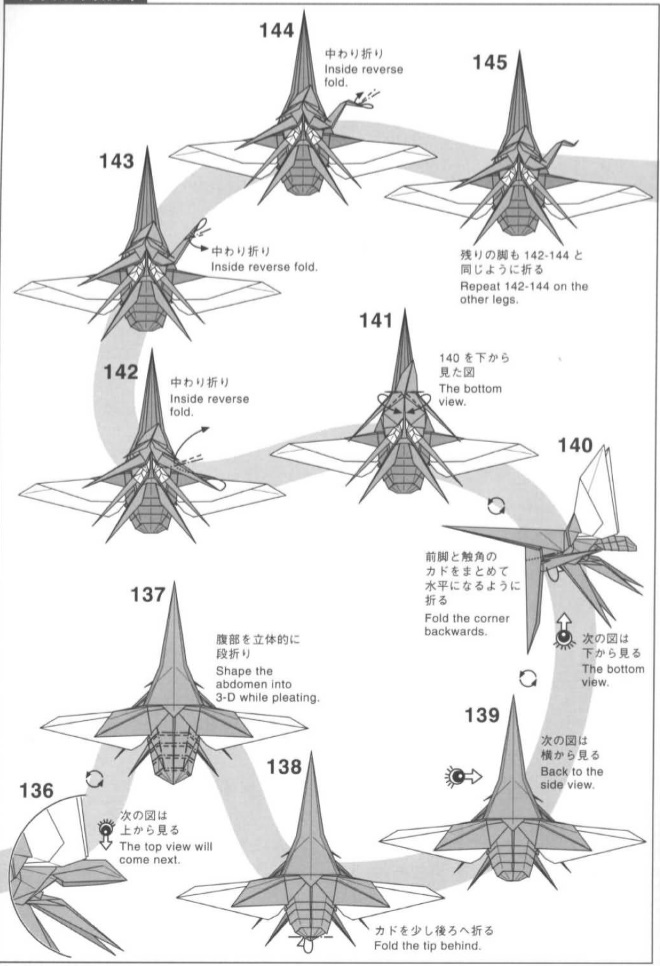 жук-геркулес оригами 11