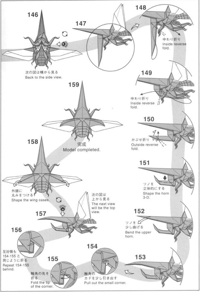 жук-геркулес оригами 12