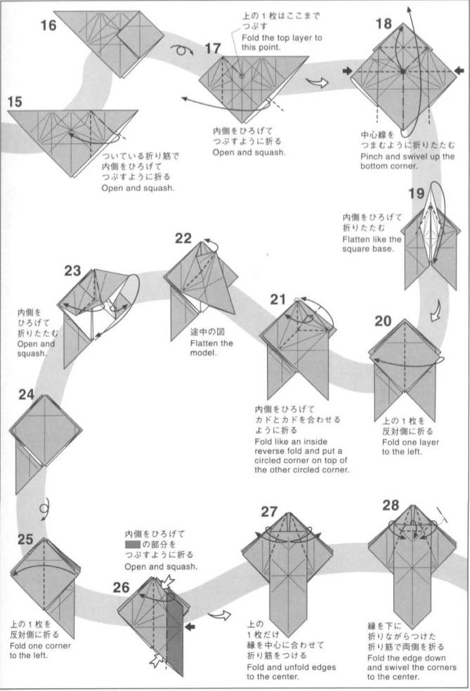 жук-геркулес оригами 2