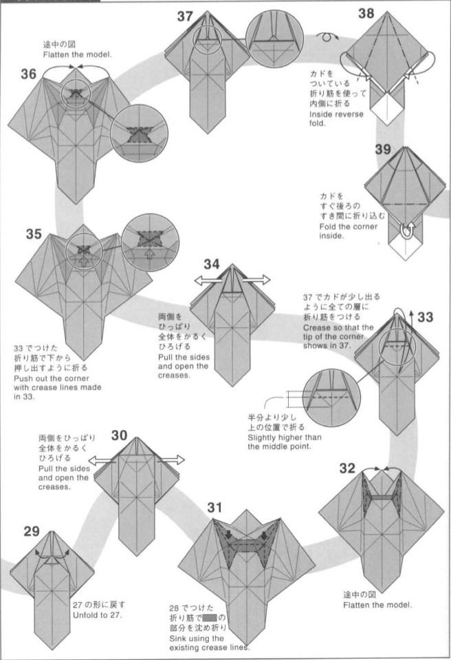 жук-геркулес оригами 3