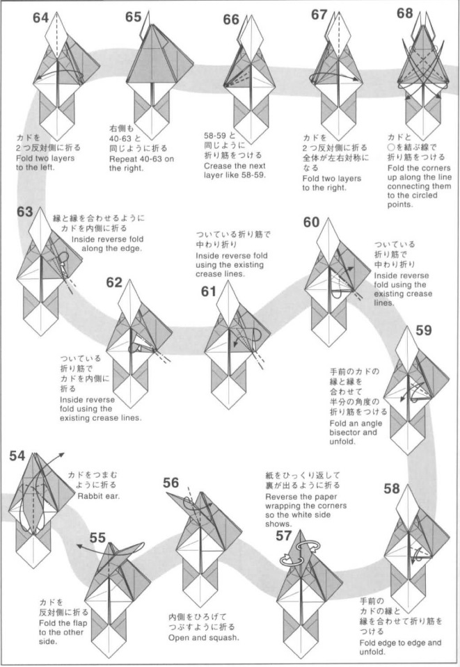 жук-геркулес оригами 5