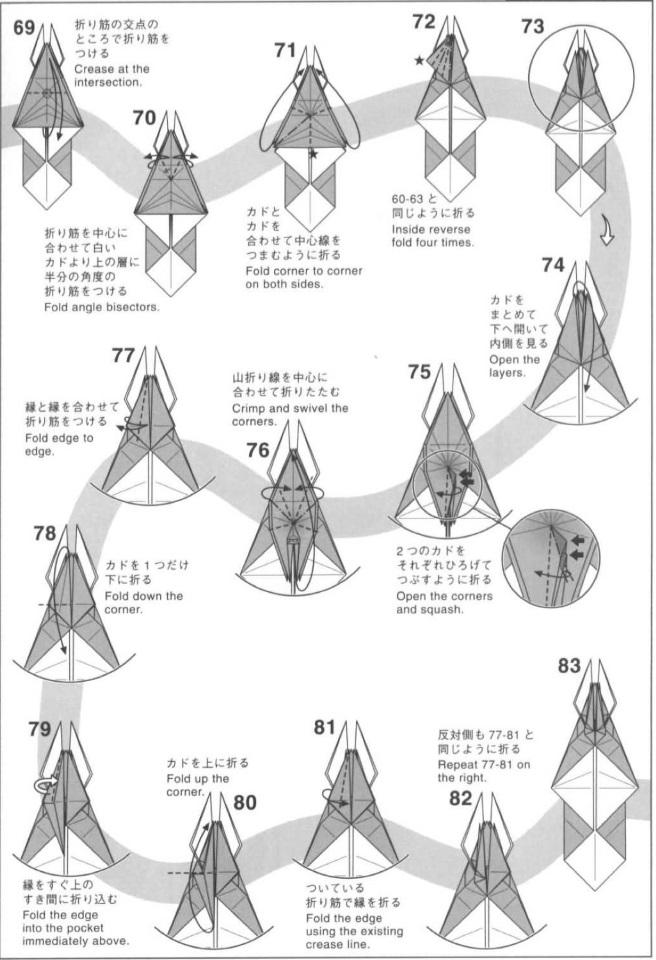 жук-геркулес оригами 6