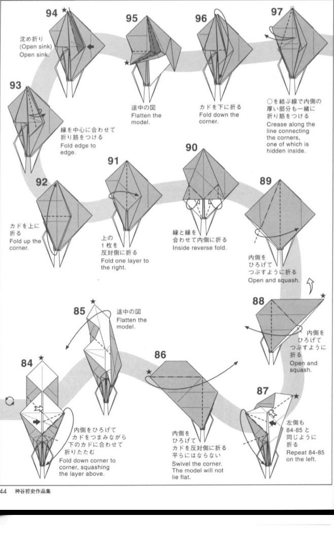 жук-геркулес оригами 7