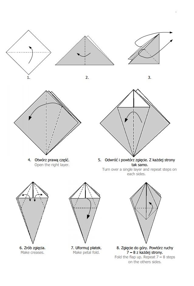 ирис оригами 1
