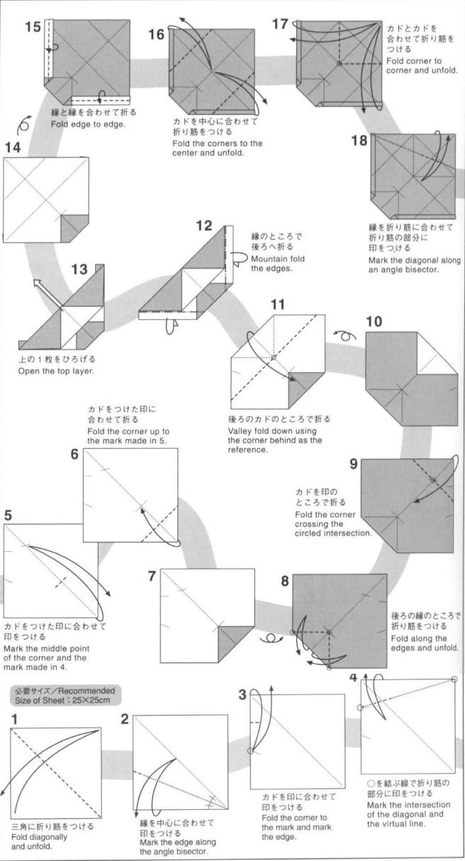 кабан оригами 1