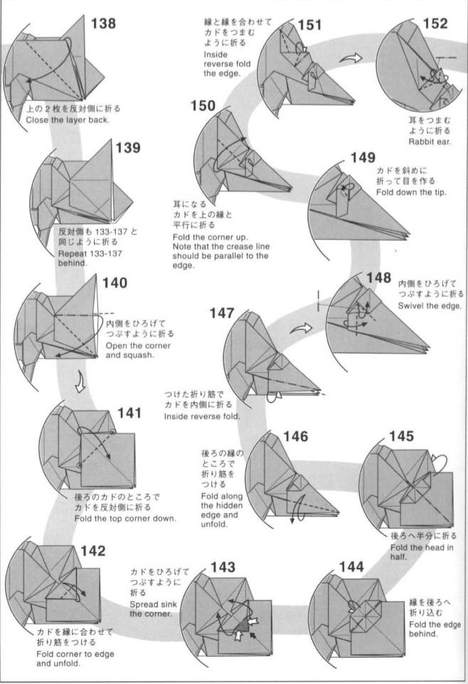 кабан оригами 11