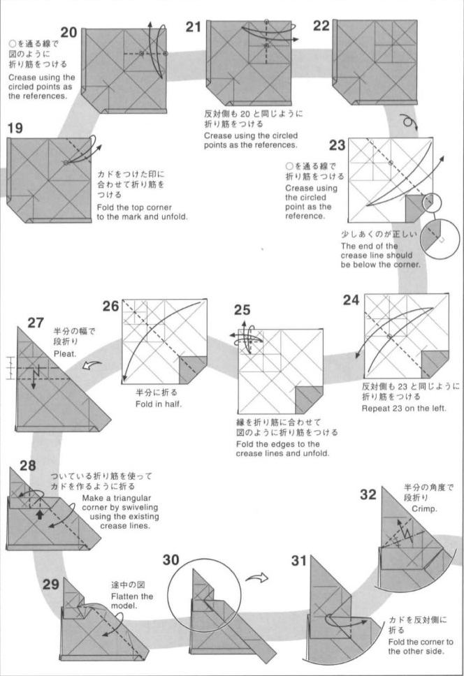 кабан оригами 2