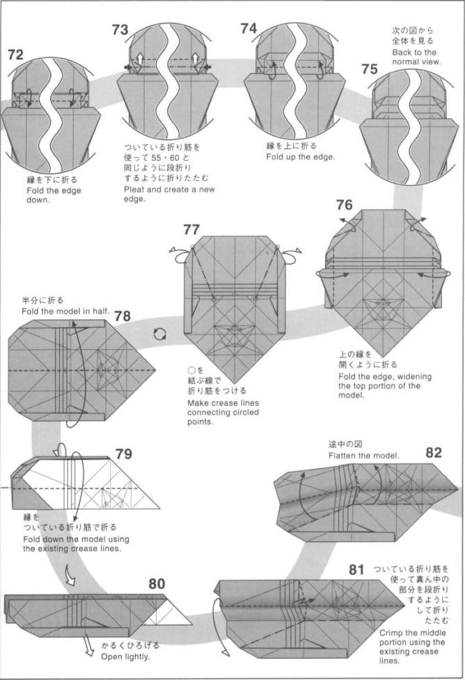кабан оригами 6