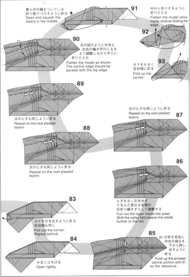 кабан оригами 7