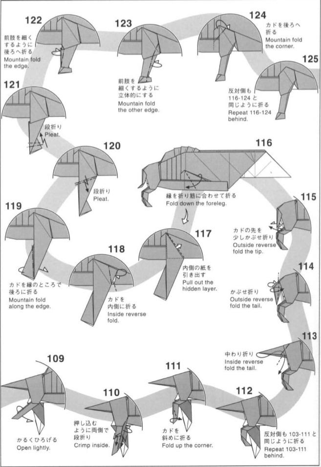кабан оригами 9