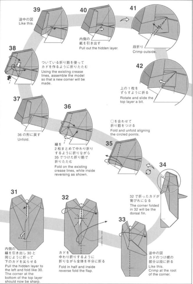 касатка оригами 3