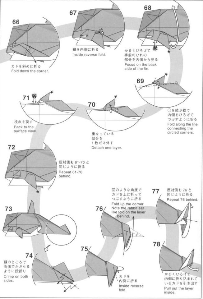 касатка оригами 6
