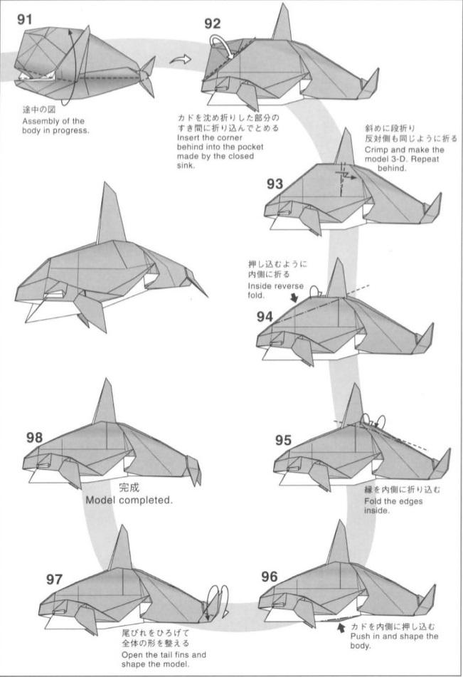 касатка оригами 8