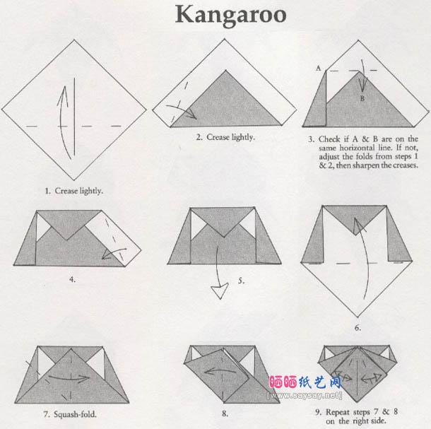 кенгуру оригами1