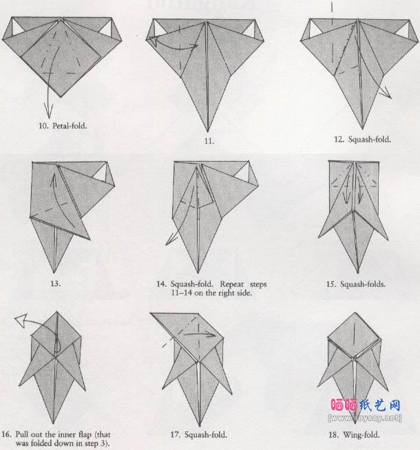 кенгуру оригами2