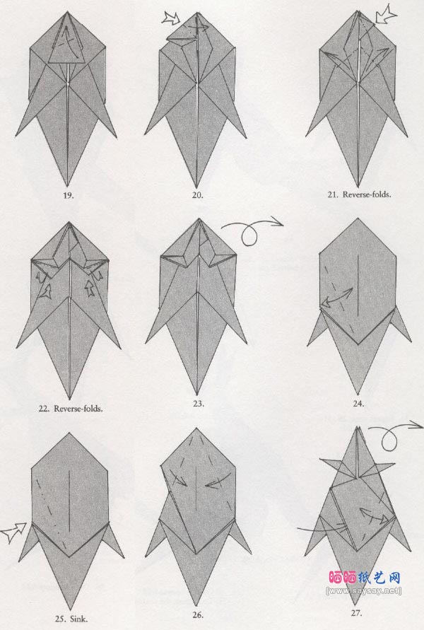 кенгуру оригами3