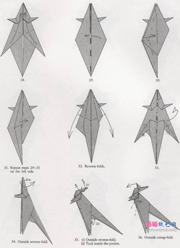 кенгуру оригами4