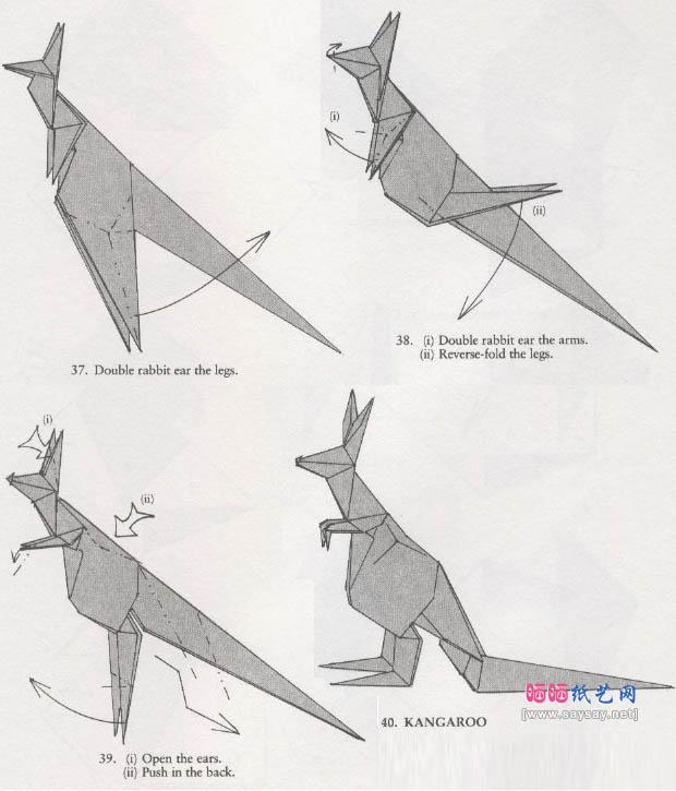 оригами4 кенгуру оригами5